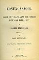 Snorre Sturleson, Konungasagor (Hildebrand 1889) titelblad.jpg