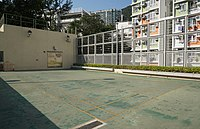 So Uk Estate Badminton Court (sunlight).jpg