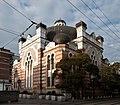 Sofia Synagogue 1.jpg