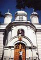 Sokolka, cerkiew, 07.1992r.jpg