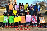 Students of the Kyungpook National University.