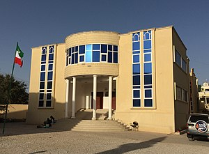 Politics of Somaliland - The House of Representatives in Hargeisa