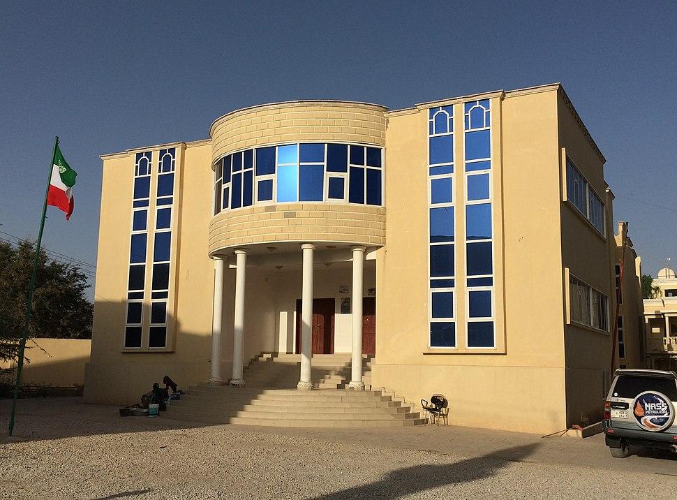Somalia (Somaliland), Hargeisa, House of Representatives 1