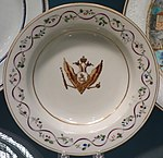 Soup plate made for Catherine the Great of Russia, Chinese porcelain, c. 1785 - Winterthur Museum - DSC01533.JPG