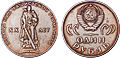 Soviet Union-1965-Coin-1-20 Years of Victory over Fascist Germany.jpg
