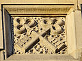 St. John's Cathedral, Warsaw – Relief - 23.jpg