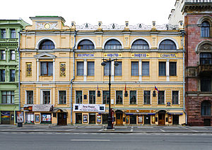 St. Petersburg, house of Arts Encouragement Company.jpg, автор: DmitriyGuryanov