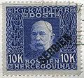 StampAustriaSerbia1916Michel42.jpg