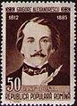Stamp 1960 Grigore Alexandrescu.jpg