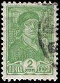 Stamp Soviet Union 1929 315.jpg