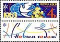 Stamp Soviet Union 1962 -2803.jpeg