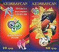 Stamp of Azerbaijan 739-740.jpg