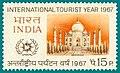Stamp of India - 1967 - Colnect 239709 - International Tourist Year - Taj Mahal in Agra.jpeg