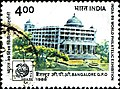 Stamp of India - 1988 - Colnect 165268 - Bangalore GPO.jpeg