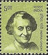 Pieczęć Indii - 2008 - Colnect 139939 - Indira Gandhi.jpeg