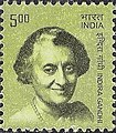Stamp of India - 2008 - Colnect 139939 - Indira Gandhi.jpeg