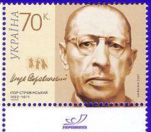 Francobollo ucraino commemorativo di Igor Stravinskij