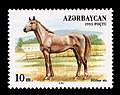 Stamps of Azerbaijan, 1993-176.jpg