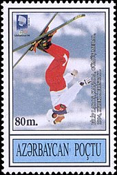 Stamp of Azerbaijan 300.jpg
