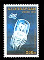 Stamps of Azerbaijan, 1995-319.jpg