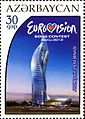 Stamps of Azerbaijan, 2012-1037.jpg