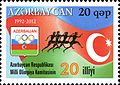 Stamps of Azerbaijan, 2012-1066.jpg