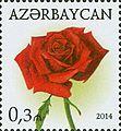 Stamps of Azerbaijan, 2014-1160.jpg