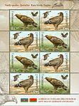 Stamps of Azerbaijan, 2016-1260-1261.jpg