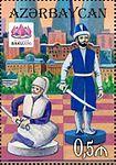 Stamps of Azerbaijan, 2016-1273.jpg