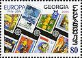 Stamps of Georgia, 2006-08.jpg