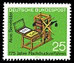 Stamps of Germany (BRD) 1972, MiNr 715.jpg