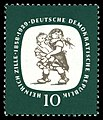 Stamps of Germany (DDR) 1958, MiNr 0624.jpg
