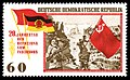 Stamps of Germany (DDR) 1965, MiNr 1109.jpg