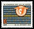 Stamps of Germany (DDR) 1969, MiNr 1515.jpg