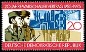 Stamps of Germany (DDR) 1975, MiNr 2043.jpg