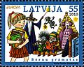 Stamps of Latvia, 2010-06.jpg