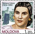 Stamps of Moldova, 2014-13.jpg