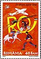 Stamps of Romania, 2005-084.jpg