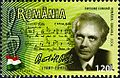 Stamps of Romania, 2006-060.jpg