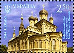 Stamps of Ukraine, 2014-38.jpg