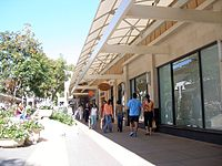 Stanford Shopping Center 1.jpg