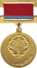 State Prize of the Azerbaijan SSR.png