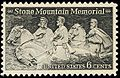 Stone Mountain 1970 U.S. stamp.1.jpg
