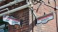Street Signs in Distillery District (22682665477).jpg