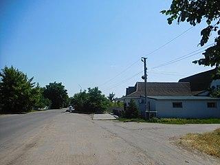 Kryve Ozero Urban locality in Mykolaiv Oblast, Ukraine