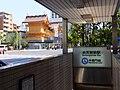 Suitengumae Station Exit 8.jpg