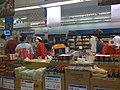 Super H Supermarket, Annandale.jpg