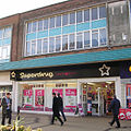 Superdrug - Market Square - geograph.org.uk - 1586232.jpg