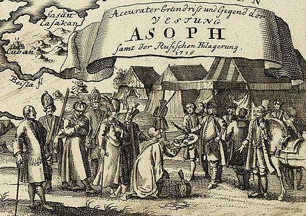 オーストリア・ロシア・トルコ戦争 (1735年-1739年) - Wikiwand