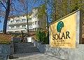 Szczawnica, klinika Solar Spa (HB1).jpg